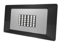Светодиодный светильник FAROS FP 200 10W