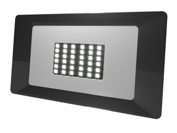 Светодиодный светильник FAROS FP 200 100W