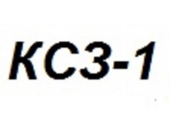 КСЗ-1 Комплект средств защиты для электроустановок до 1000В