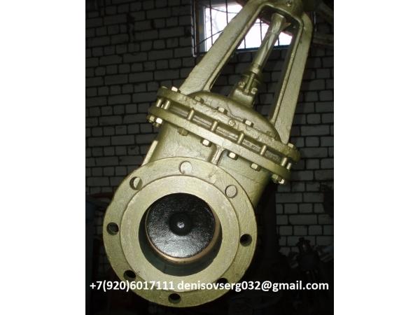 Задвижки бронзовые 30Б6бк (30Б3бк) Ду150 ИКАР продам из наличия...