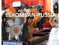Компрессор Bekomsan Esinti 102