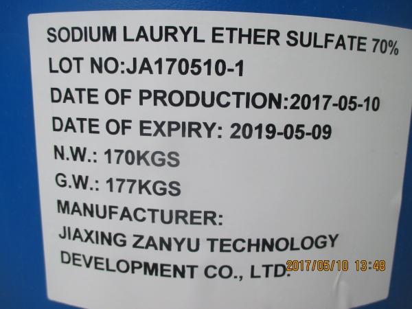 Лауретсульфат натрия 70% (SLES)