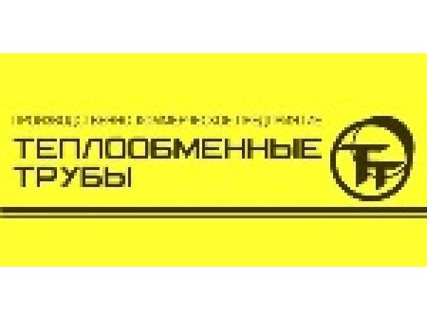 Труба бесшовная 16х1, 16х1,5, 16х2 12Х18Н10Т.