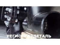 Фильтр пусковой ФПТ-150-100-40, АМ-02-ФПТ-083 ВО изм.1