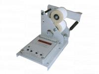 Измеритель длины длиномер ДМГ-60-2Э