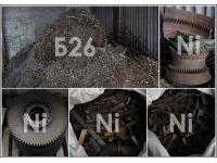 отходы  нержавеющей стали - стружка Б26   сплавы никеля