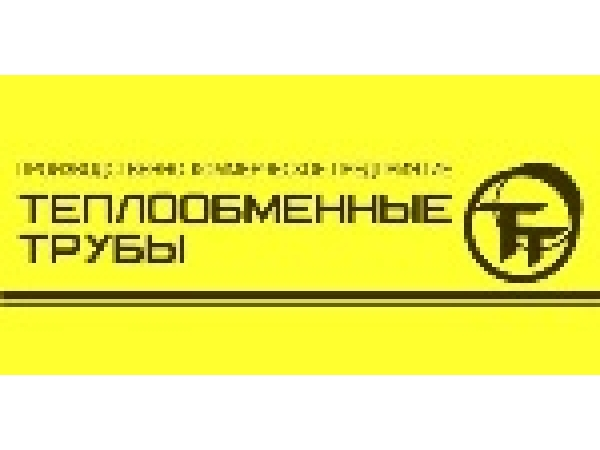 Трубы бесшовные 14х2 12Х18Н10Т, 10Х17Н13М2 от 390р.