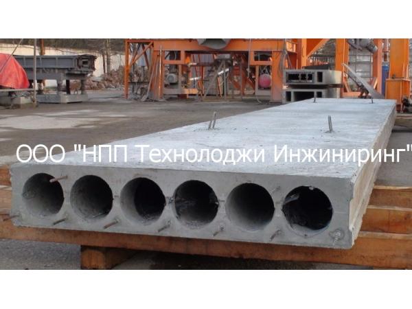 Линия производства пустотных плит ПК63-12 (8 плит/сутки)