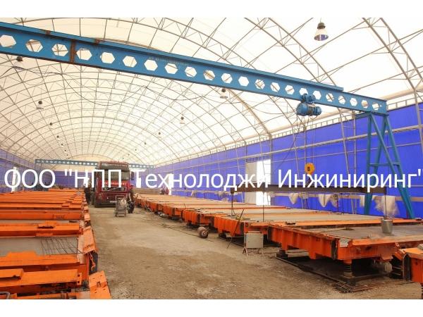 Линия производства дорожных плит ПДН-14 (8 плит/сутки)