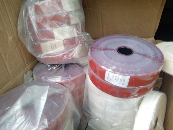 Куплю ленту электроизоляционную лэтсар,лэс,киперную, тафтяную и другую