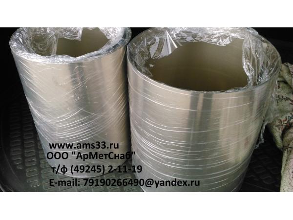 ЛЕНТА  МНЦ15-20 0,5х300; 0,6х250 нейзильбер ГОСТ5187-03