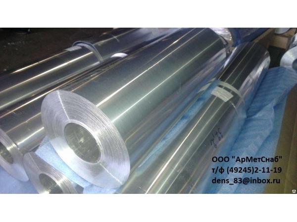 Алюминиевая фольга А5 0,05х500; 0,1х500; 0,15х500; 0,2х500 ГОСТ618-73