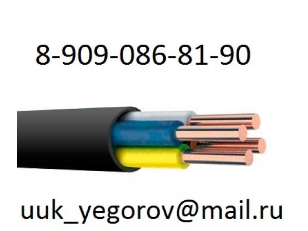 На постоянной основе покупаем кабель силовой ВВГнг, контрольный КВВГнг