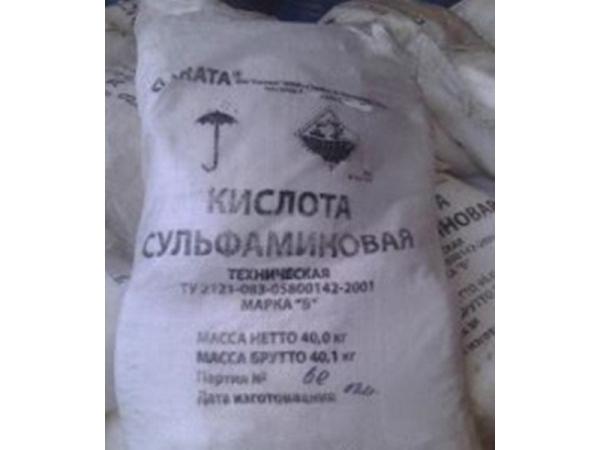 Сульфаминовая кислота (мешок 40кг)