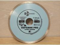 Алмазные диски по плитке ультратонкие 125мм