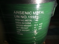 Предлагаем Мышьяк металлический 99,00%