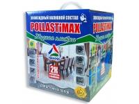 POLLASTiMAX «Жидкая плитка»  – эпоксидный наливной состав без запаха