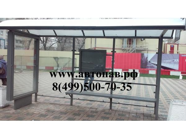 продажа автопавильона ПО-15Ф