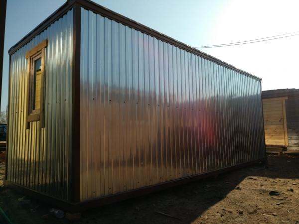 Производим блок контейнера для строителей.
