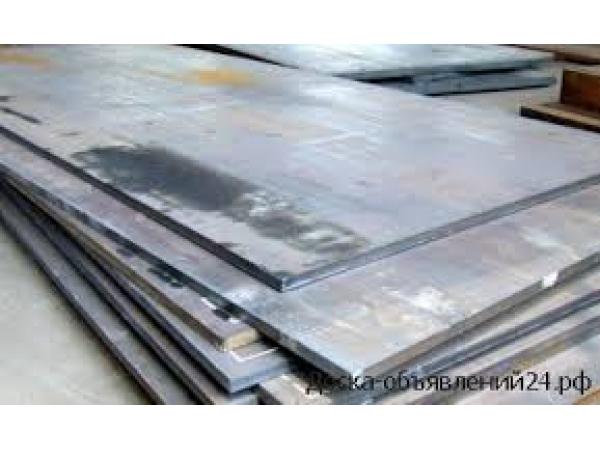 сталь листовая износостойкая ударно абразивная