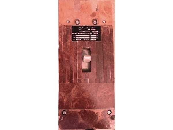 Автоматический выключатель А3776П, А3776М и А3776БР от ХЭМЗ