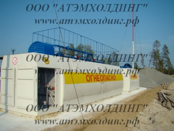 Модульная АЗС, контейнерная автозаправочная станция, резервуары азс