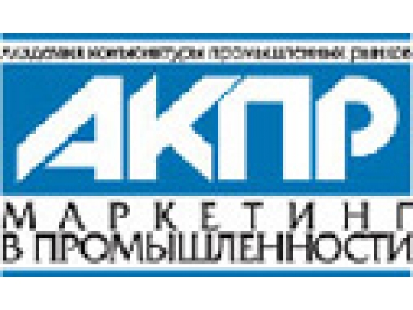 Рынок контрольно-кассовых аппаратов в России