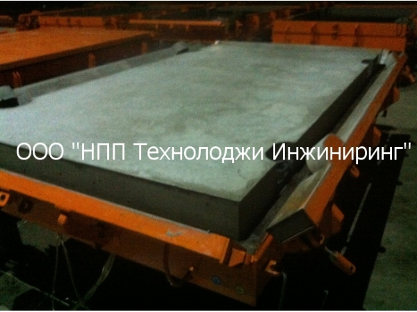 Металлоформа дорожных плит 2п30.18-30. Двухместная. Вибро+прогрев.