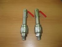 Клапан предохранительный КД-200