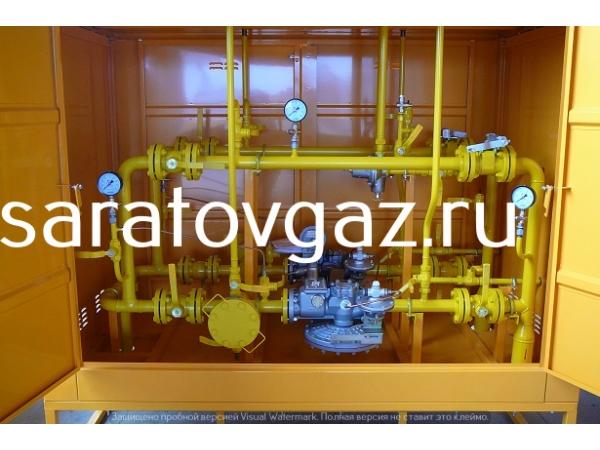 Производство : пункт газорегуляторный ГРПШ-16-2НВУ1 . Срок изготовлени