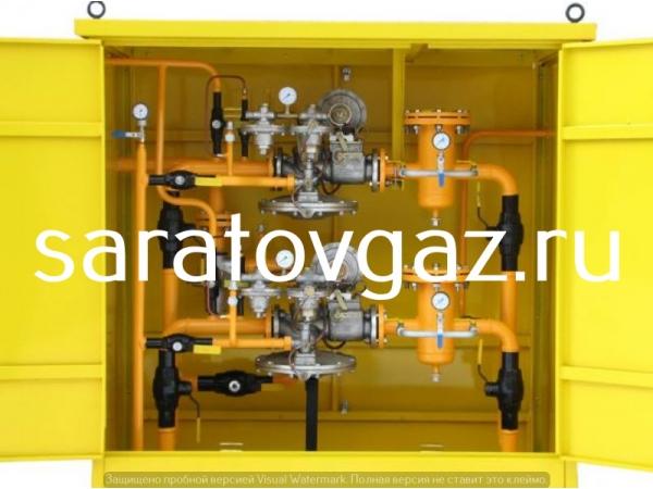 Производство : шкафник ГРПШ-16-2НВ-У1 . Срок изготовления 3-5 дней. .