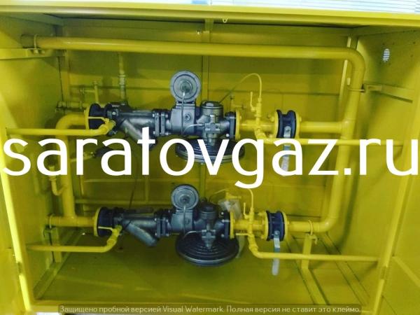 Производство : шкафной пункт ГРПШ-16-2НВ-У1 . Срок изготовления 3-5 дн