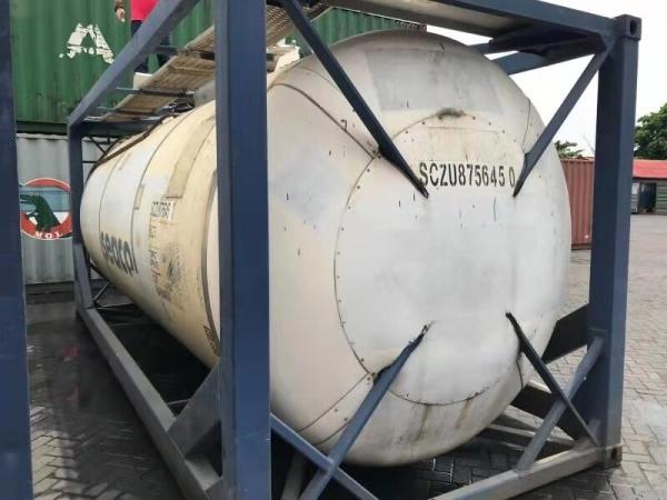 Танк-контейнеры Т11 с пароподогревом и теплоизоляцией в аренду
