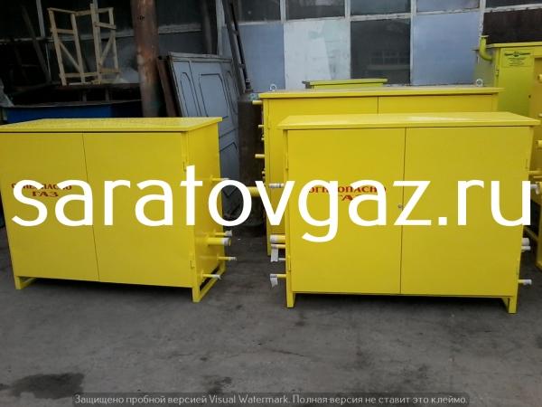 Производство : газорегуляторный шкафной ГРПШ-17-ВУ1 . Срок изготовлени