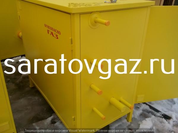 Производство : шкаф газовый ГРПШ-17-ВУ1 . Срок изготовления 3-5 дней.