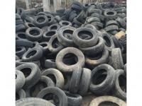Принимаем шины на утилизацию