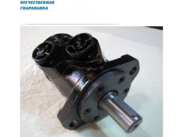 Гидромотор OMP 400