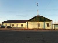 продаётся отдельностоящее здание рядом с аэропортом Байкал