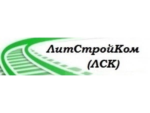 Подкладка СК65 бу по цене от 75000 рублей тн (Нижний Новгород) (Муром) (Муром)