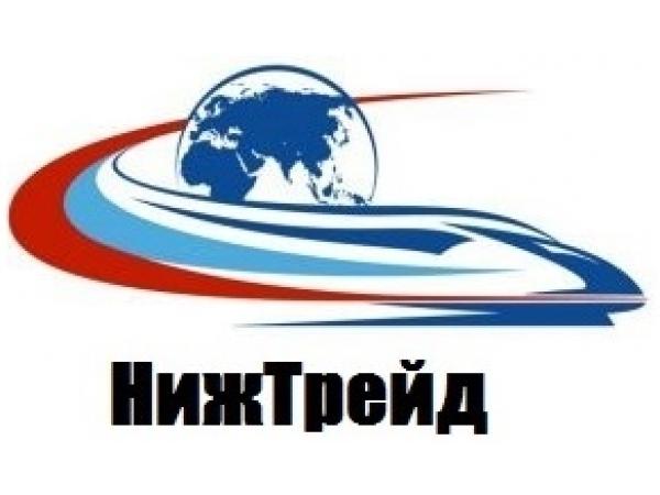 Подкладка СК65 новая с паспортом по цене от 115000 руб (Нижний Новгород) (Муром) (Муром) (Муром)