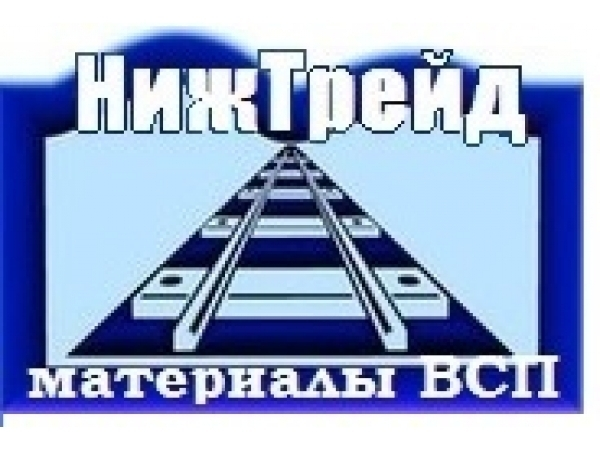 Подкладка СД65 восстановленная по цене от 85000 рублей тн (Нижний Новгород) (Муром) (Муром) (Муром)