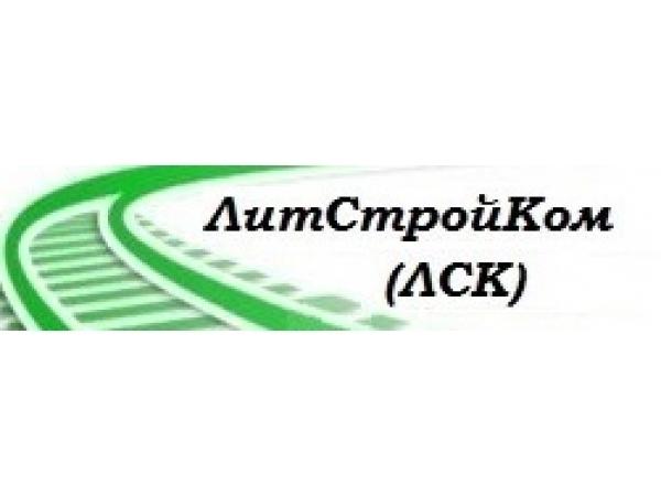 Подкладка КБ50 бу по цене от 730 руб/шт (Нижний Новгород) (Муром) (Муром) (Муром)