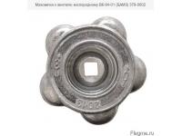 Вентиль кислородный ВК-94-01 (БАМЗ)