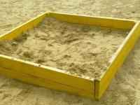 Песок для песочниц