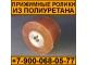 Ролик конвейера полиуретан восстановление Bystronic, Lisec
