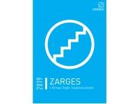 Каталог продукции ZARGES 2019 для профессионалов (пр-во Германии).