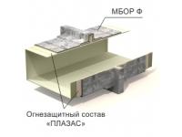 Конструктивная огнезащита воздуховодов ET Vent EI 30-240