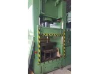 phm250 гидравлический пресс 250 тонн