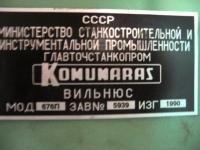 СТАНОК  универсально-фрезерный 676П (90г) из НИИ с ОСНАСТКОЙ
