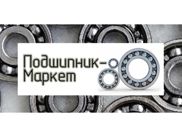 Подшипники ГОСТ, ISO высокоскоростные и высокоточные промышленные